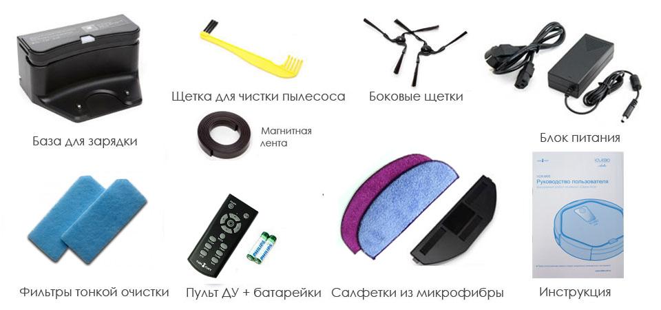 iclebo arte комплектация